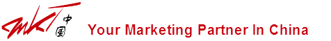 MKT-Your Marketing Partner in China