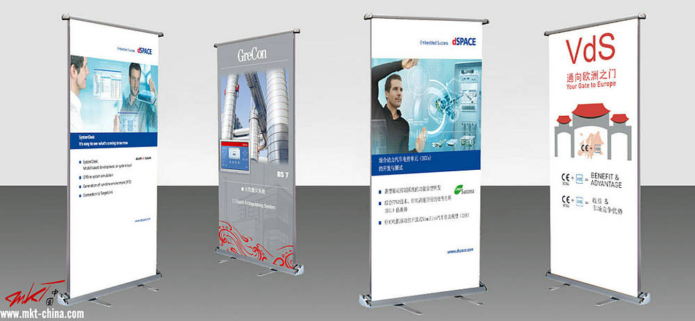 Exhibition Stall Banner : Booth design